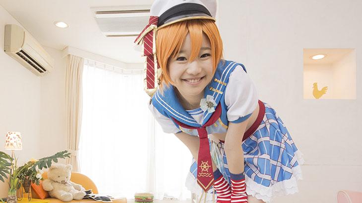 アダルトVR動画:姫川ゆうな:コスプレリフレにようこそ!【完全版】