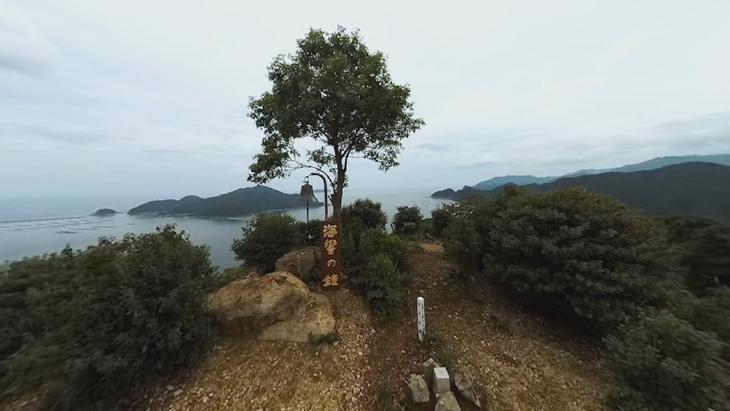 大分県佐伯市 周辺風景 ダイジェスト画像5