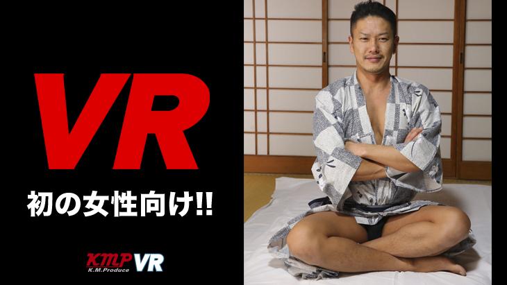 【女性向けVR】飛び出るイケメン!!女性にも癒しを!!