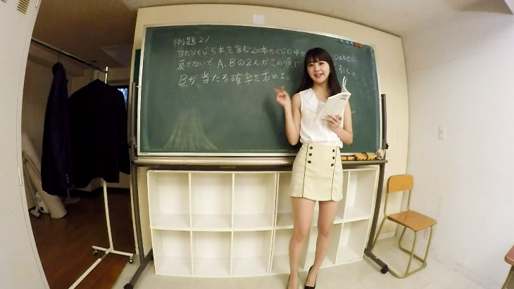 浜田翔子~教室編~ ダイジェスト画像1