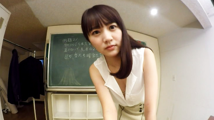 浜田翔子~教室編~ ダイジェスト画像2