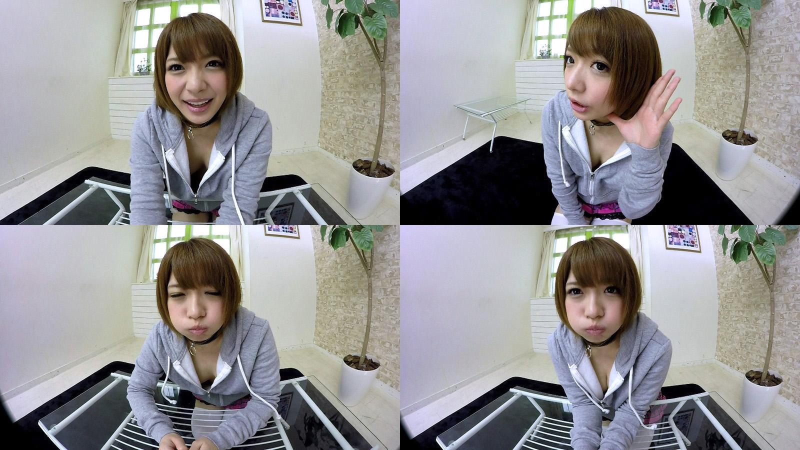 麻里梨夏:見つめられる幸せ!かわいいい後輩とのいちゃらぶエッチ「センパイ…優しいから大好き!」