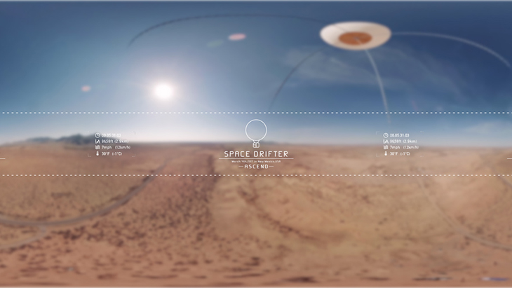 SPACE DRIFTER - ディレクターズカット -:1枚目