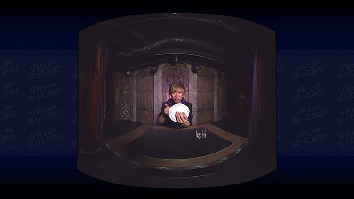 VRで「マジック」を撮ってみた プロマジシャン「AL」 ~トランプ~:1枚目
