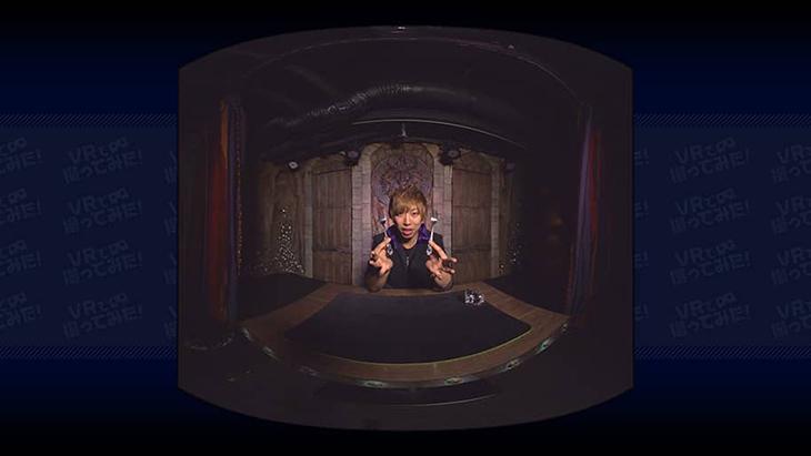 VRで「マジック」を撮ってみた プロマジシャン「AL」 ~フォーク~:1枚目