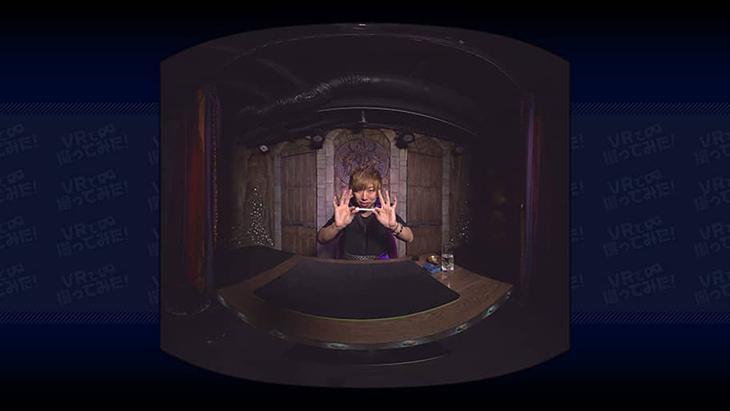 VRで「マジック」を撮ってみた プロマジシャン「AL」 ~タバコ~:1枚目