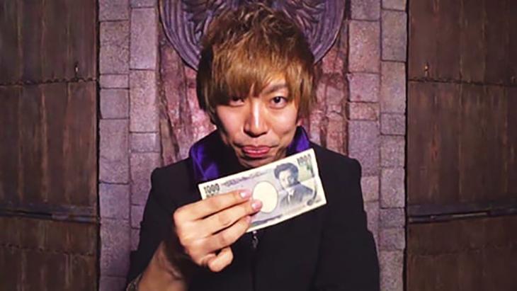 VRで「マジック」を撮ってみた プロマジシャン「AL」 ~1000円札~:2枚目