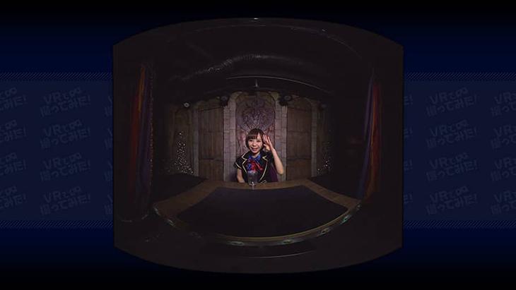 VRで「マジック」を撮ってみた 魔法アイドル「リトル☆オズ」①:1枚目