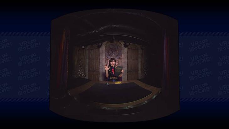VRで「マジック」を撮ってみた 魔法アイドル「リトル☆オズ」②:1枚目