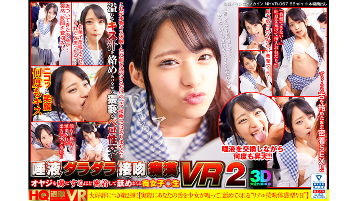 Adult VR Videos:[4KHQ] The college girl who molest a man in train by kissing him