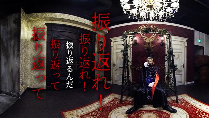 ~8つ目の大罪~ 第六話 ダイジェスト画像2