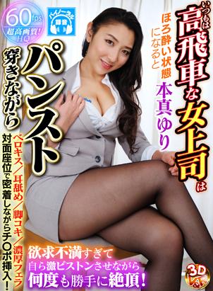 itsumohatakabisyayuri1