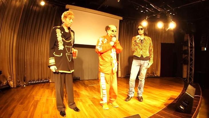 電撃ネットワーク TOKYO SHOCK BOYS 南部虎弾 復活&Birthday Party:1枚目