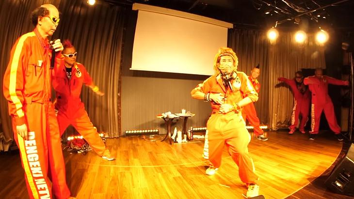 電撃ネットワーク TOKYO SHOCK BOYS 南部虎弾 復活&Birthday Party:3枚目