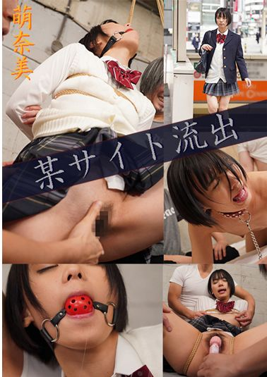 【4K60fps】無垢な制服女子を緊縛し凌辱SEXでイカせろ!#萌奈美 #18歳
