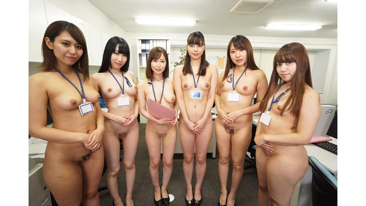 【超高画質版】全裸オフィス 裸の女子社員に囲まれて…