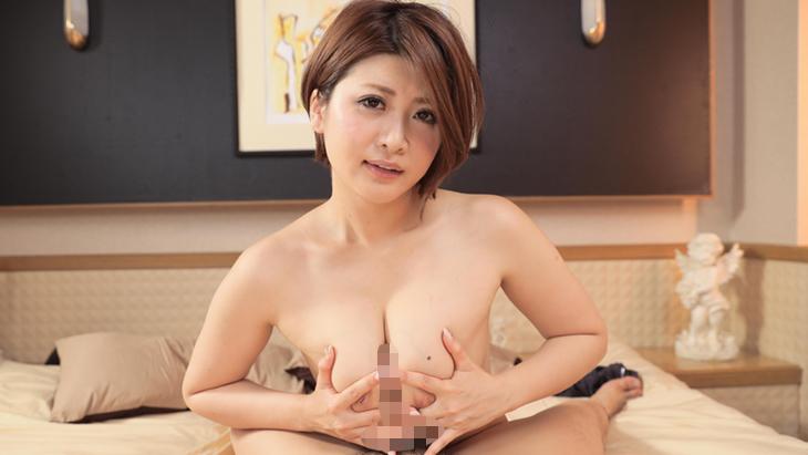 【通常版】巨乳人妻不倫密会SEX 推川ゆうり
