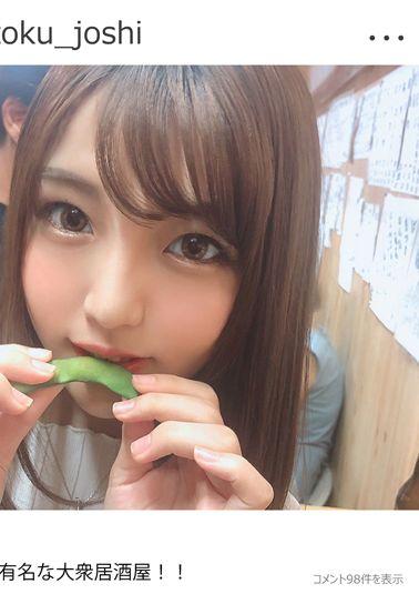 りおっち(23)