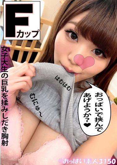 ゆりちゃん(21)