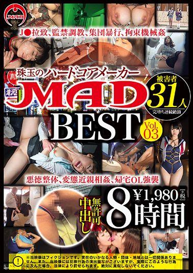 MAD BEST Vol.03 本物嗜虐ハードコアAV作品を厳選収録!!