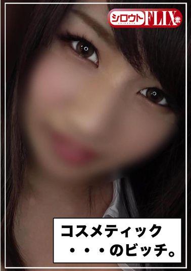 なつきさん(24)