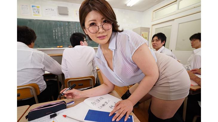 爆乳巨尻変態エロ女教師 放課後誘惑密着中出し授業