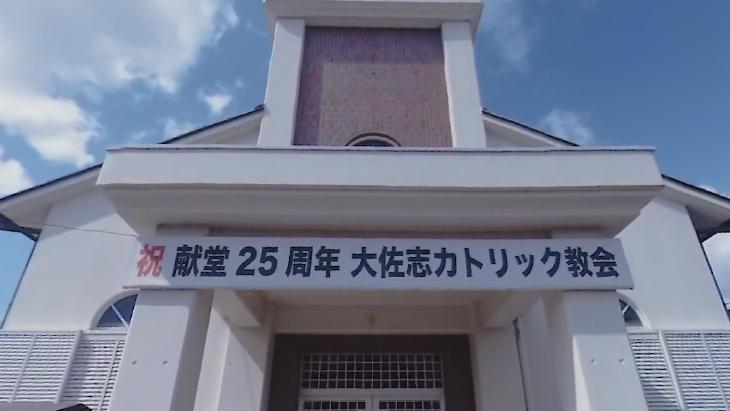 長崎・平戸の教会群を巡る - その2 - ~ Nagasaki Hirado Church Group part.2 ~ ダイジェスト画像2