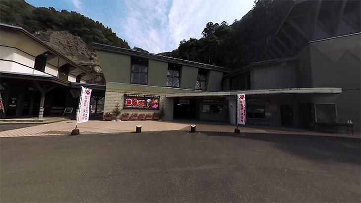 熊本観光シリーズ第二弾 球泉洞 ダイジェスト画像1