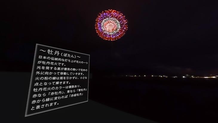 第32回 やつしろ全国花火競技大会【Long Ver. 40min】 ダイジェスト画像4