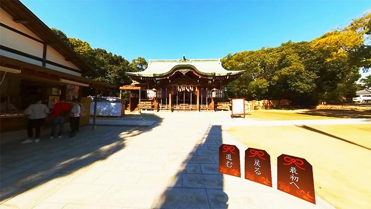 【神】唐津神社ご参拝VR:2枚目