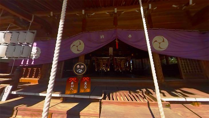 【神】唐津神社ご参拝VR:3枚目