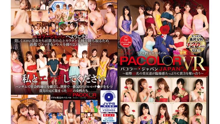 Adult VR Videos:[4K High-Quality] Real Sexual Survival PACOLOR JAPAN
