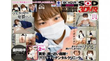 【4KHQ】歯科助手 るな 21歳 (B82(C) W56 H86)